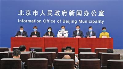 4省疾控中心增援北京防杏悦主管控,杏悦主管图片