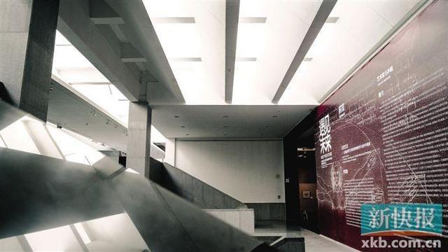 王璜生:美术馆应把握先机,做专业的事 广东对本土文化的研究远远不够