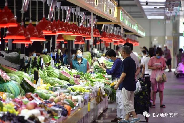 速看!北京通州公布各市场商超主要蔬菜价格图片