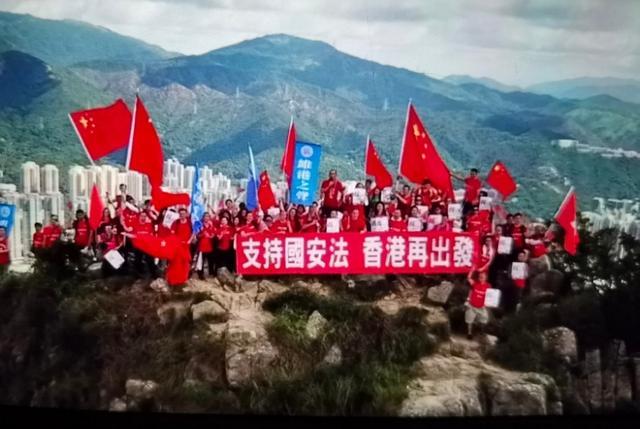 撑涉港国安法!香港市民狮子山顶表达心声图片