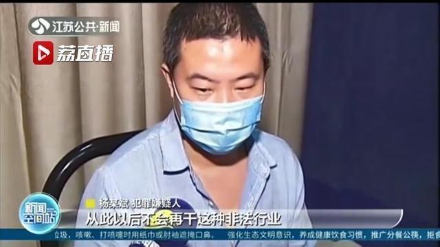 网络贩卖淫秽物品 上海泰州警方联手捣毁犯罪窝点