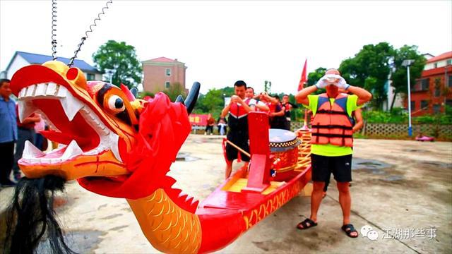 2020年端午,汨罗近期盛大举办多场端午运动。湖南省文化和旅游厅官网 图