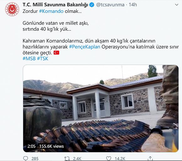 土耳其:将向伊拉克北部增派特种作战部队