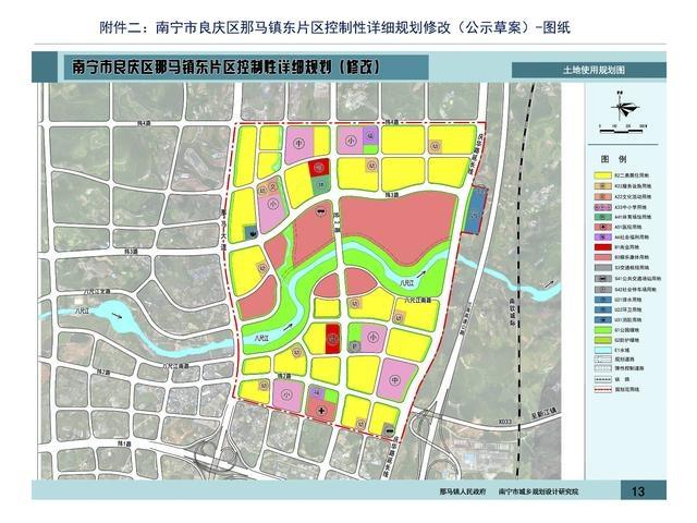 南宁五象南又有新动作!那马镇东片区将打造超大型国际旅游度假区