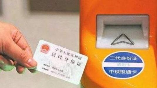 一证通行,无需取票!惠州火车站6月20日起开通电子客票