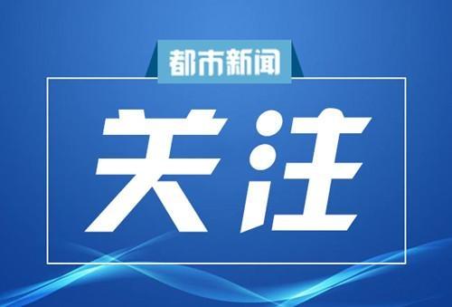 全国首个!贵州发布高考疫情防控地方标准
