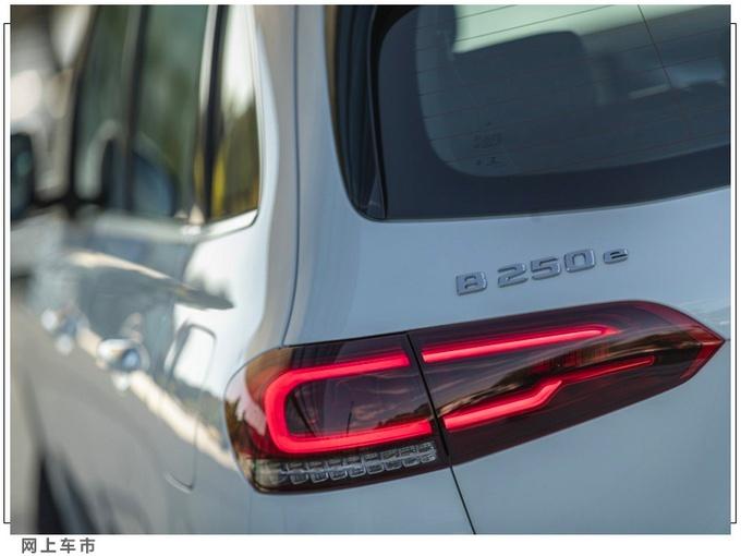 奔驰B级插混版售价公布!3个月后开售,油耗超低,内饰还配大连屏