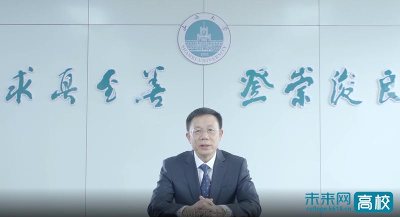 山西大学校长黄桂田寄语2020届毕业生:立大事者 必有坚忍不拔之志