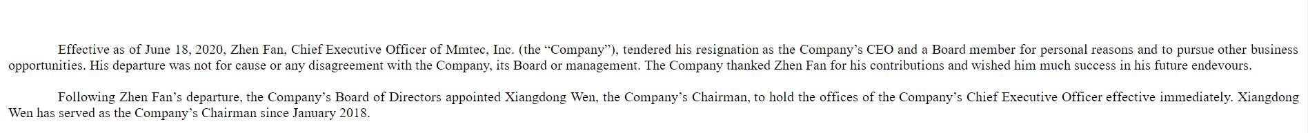 美美证券创始人兼CEO樊震离职,系媒体人创业曾在搜狐财经和凤凰财经任职