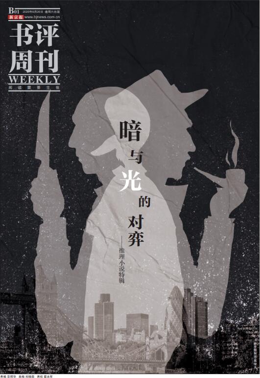 侦探小天富官网说的黄金时代过去了吗,天富官网图片