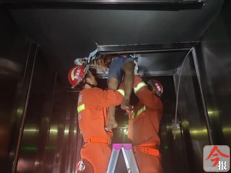 广西一家KTV发生意外事故一男子检修空调设备时触电身亡