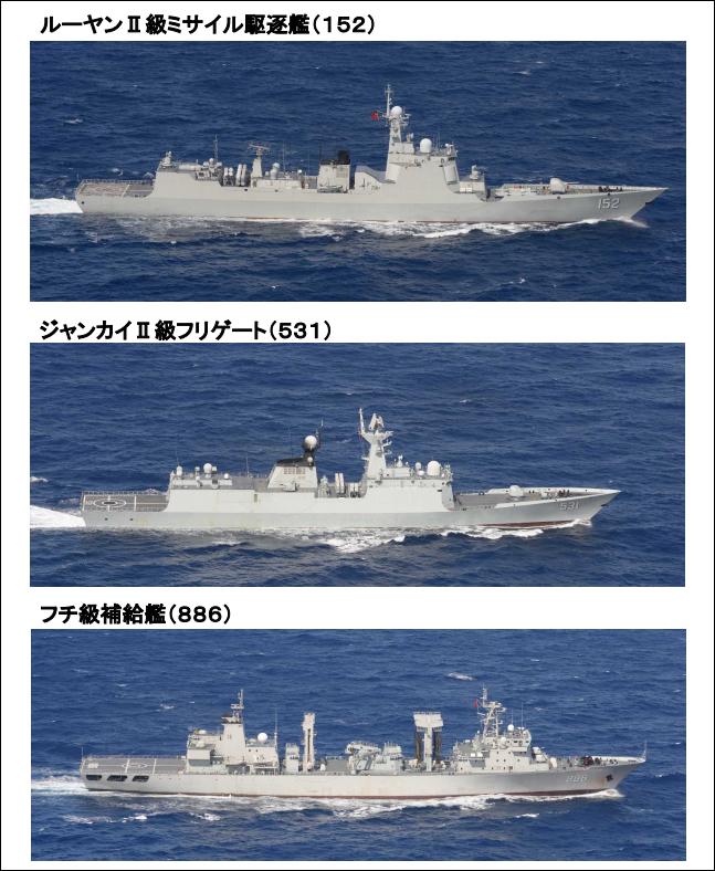 中国3艘军舰穿宫古海峡回东海图片