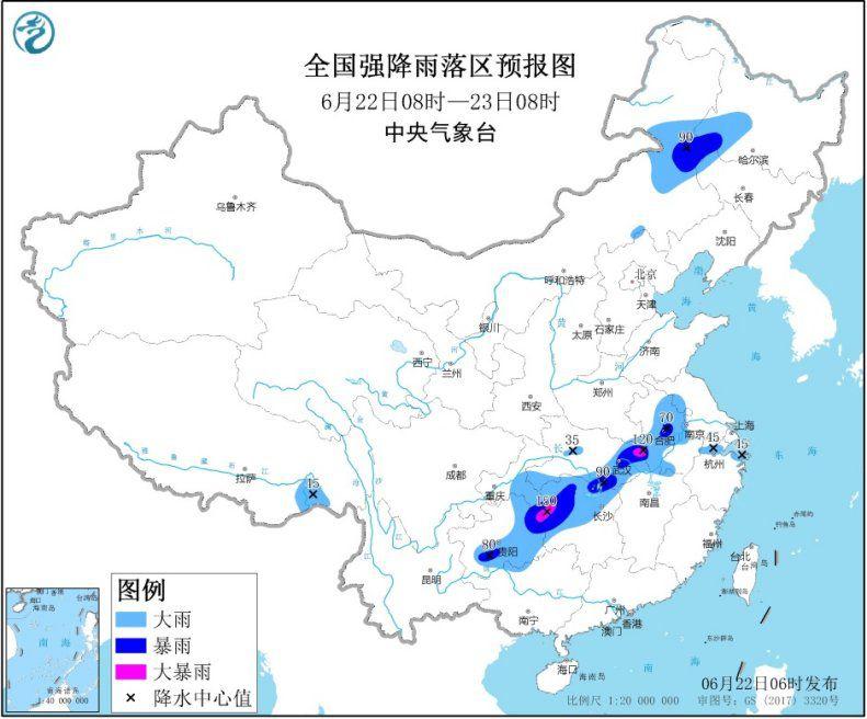 【摩天注册】持续摩天注册强降雨东北地图片