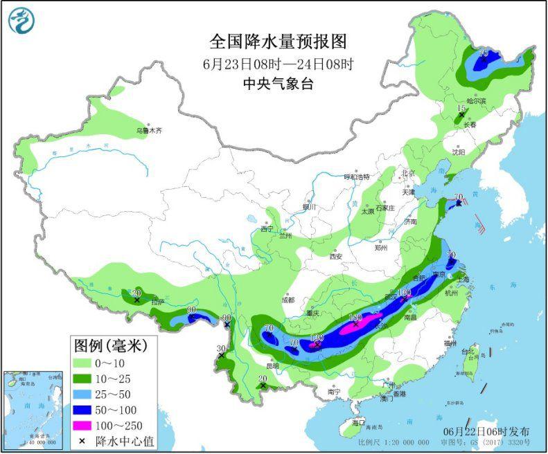 图3 全国降水量预报图(6月23日08时-24日08时) 图片来源:中央气象台