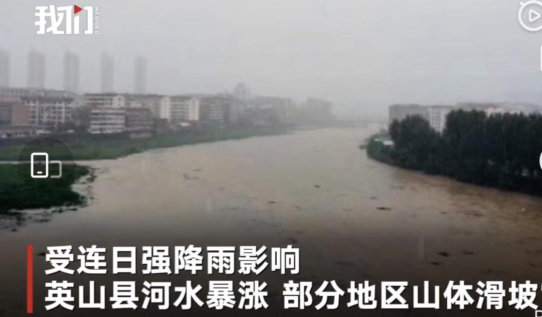湖北一村支书巡查河堤时不慎落水,搜救工作仍在进行图片