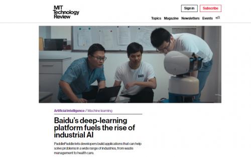 麻省理工科技评论千字长文点赞百度飞桨:推动产业智能化大爆发
