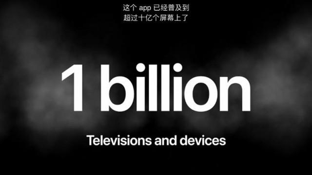 TvOS14为Apple TV增加了几个实用的新功能