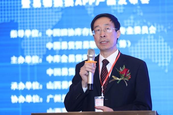 北京工商大学商业经济研究所所长洪涛:直播带货不能搞花架子