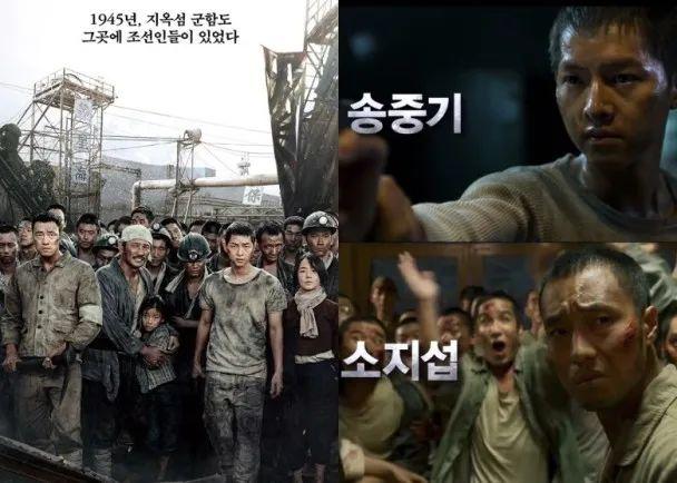 由于这个地狱之岛,日本和韩国再次分裂。