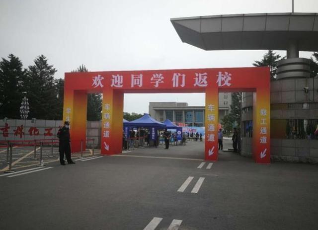 终于等到你!吉林化工学院首批129名大学生顺利返校