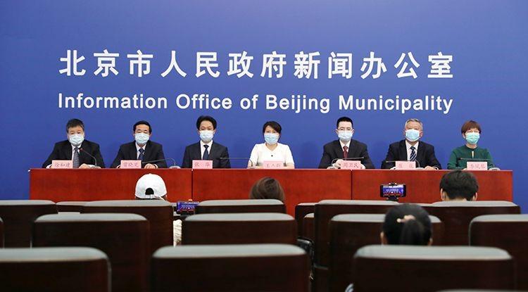 北京一外卖员确诊,都去过哪儿?端午能出京吗?一文读懂图片