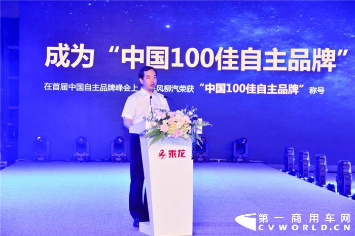 """全年冲击8万辆 全新""""乘龙""""品牌将为东风柳汽带来什么?"""