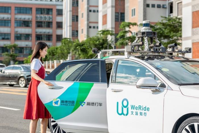 高德联手文远知行,广州开启一键呼叫自动驾驶网约车