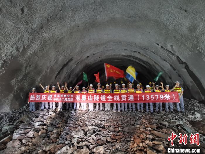 """图为老鼻山隧道贯通后,两侧施工职员""""会师""""。成昆铁路有限责任公司供图"""