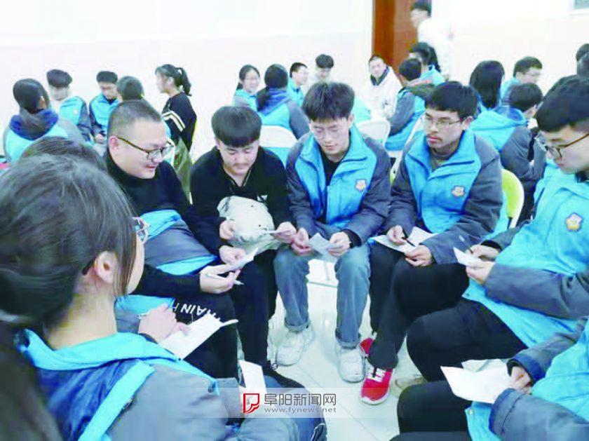 阜阳成效中学董事长、校长郝云波:既要仰望星空,也要脚踏实地 ...