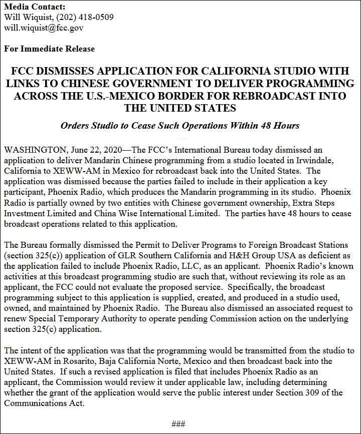 FCC声明全文 图片来源:FCC网站