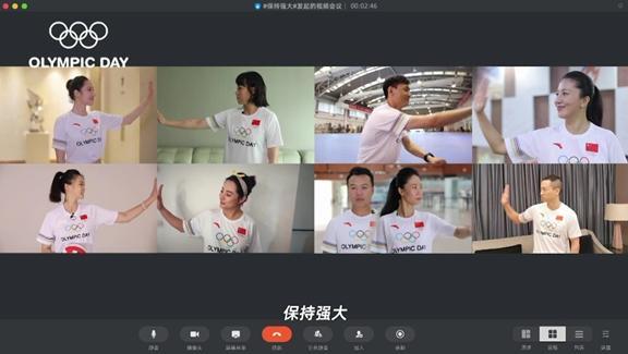 """中国体育版""""春晚""""钉钉线上办 阿里巴巴用运动支持运动"""