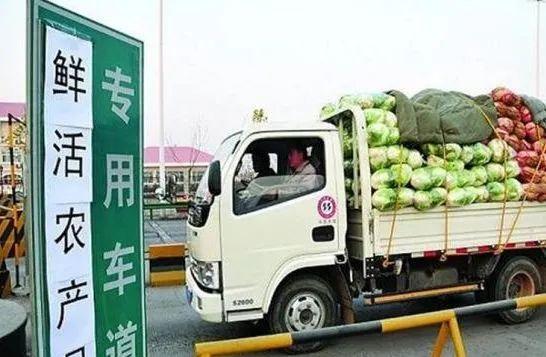 好消息!仔猪、冷鲜猪肉等鲜活农产品运输车高速优惠延至2020年12月31日
