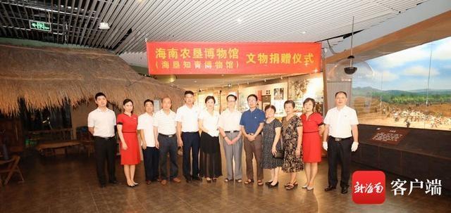 海南农垦博物馆举办知青文物及书法作品捐赠仪式