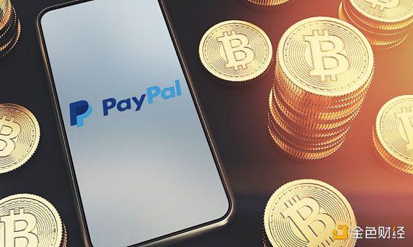 消息人士称PayPal和Venmo将提供加密货币的直接销售 PayPal官方不予置评 金色财经