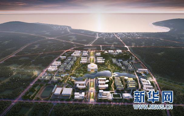 广东工业大学揭阳理工学院启动建设