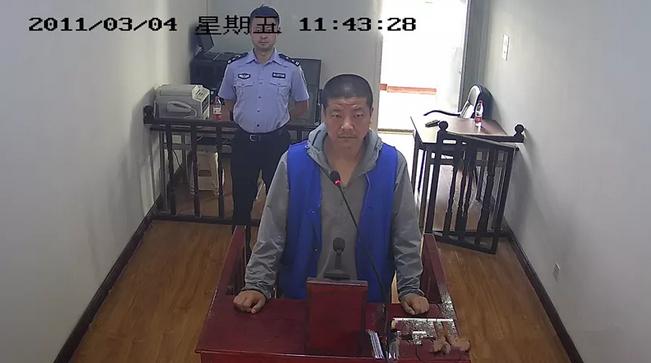 甘肃定西市公安局原副局长杜辉珍获刑11年半图片
