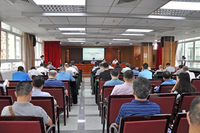 广东首个地市级校园纠纷人民调解委员会在广州成立