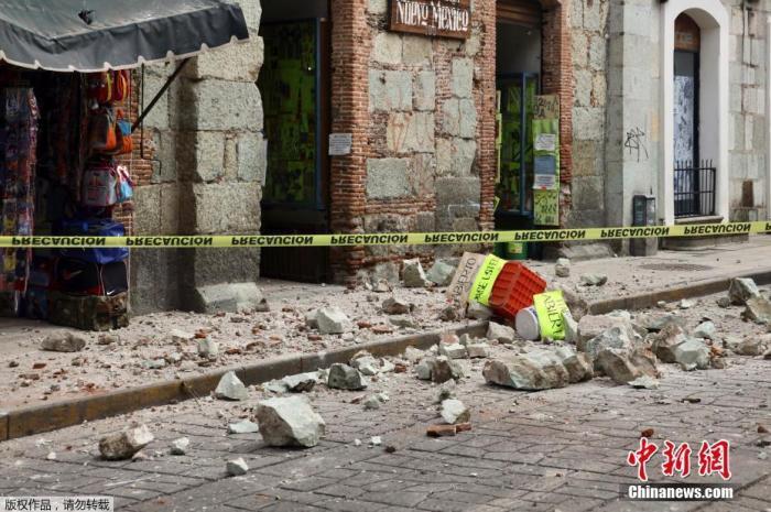 """街道""""像口香糖般""""晃动弯曲!墨西哥强震多地震感明显"""