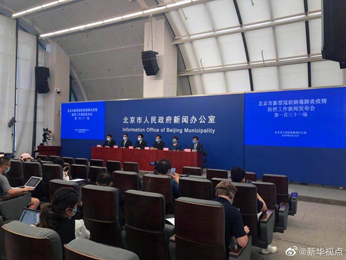北京市政府新闻发言人:与新发地直接关联的疫情基本得到控制图片