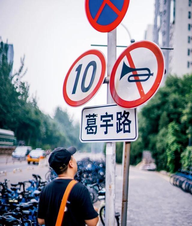 """网红艺术家葛宇路:""""艺术是什么都可以"""""""