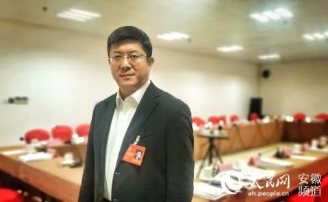 「天富」党组书记单向天富前调赴芜湖提名市图片