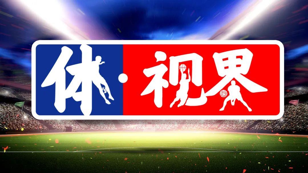 """东奥延期""""很受伤""""?日本退出女足世界杯申办;进球后庆不庆祝?这是个问题!"""