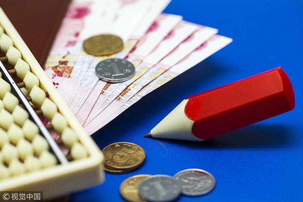 摩天注册,动的银行理财摩天注册收益图片
