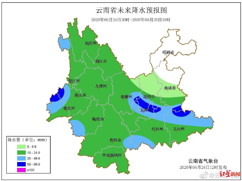 ↑景象部分公布的降水预告图