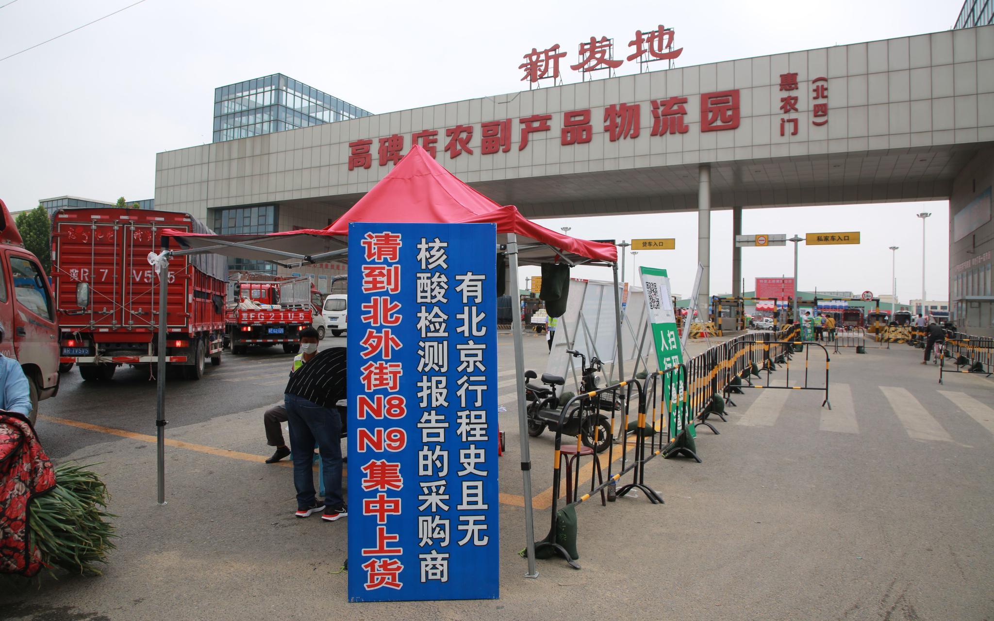 摩天招商:兼职中摩天招商转调运站分层次对接北京市图片