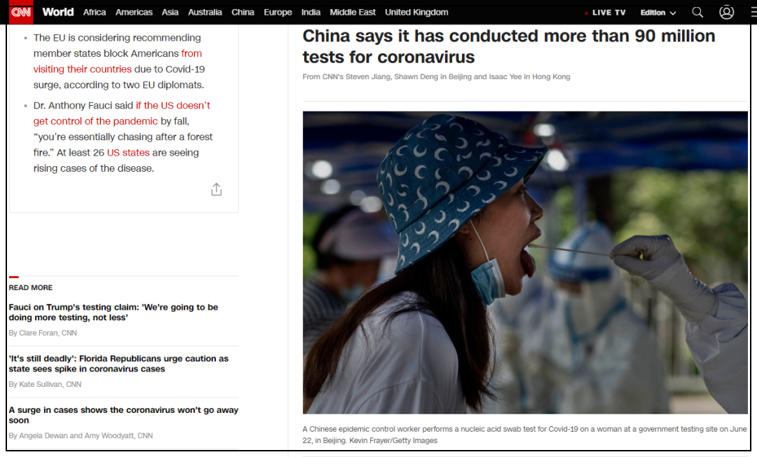 中国公布核酸检测量,美日震惊图片