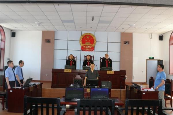 集安法院隔空审判贩卖毒品案