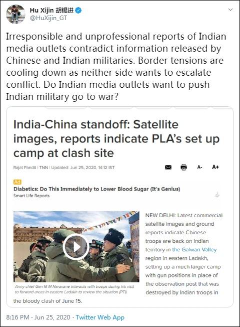 【摩天测速】胡锡进质问摩天测速这是要印军开战吗图片