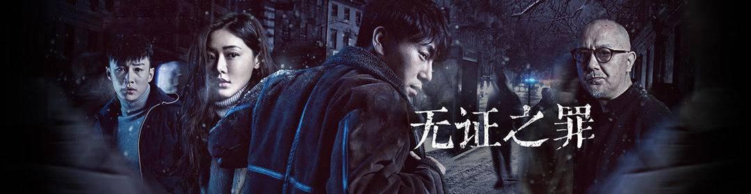 《隐秘的角落》作者紫金陈:朱朝阳原型是我自己