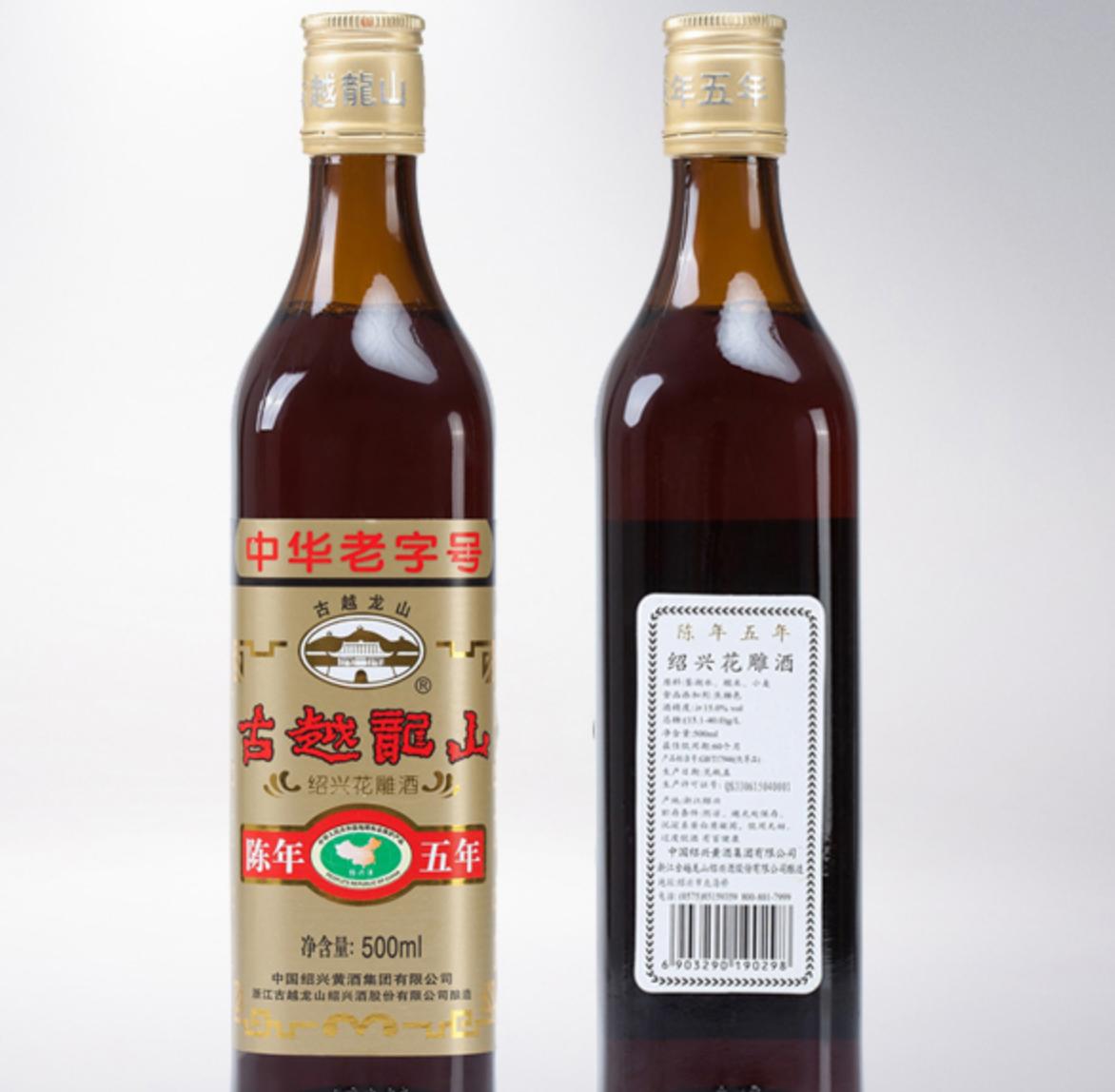 天富官网,多年的历史端午天富官网黄酒图片